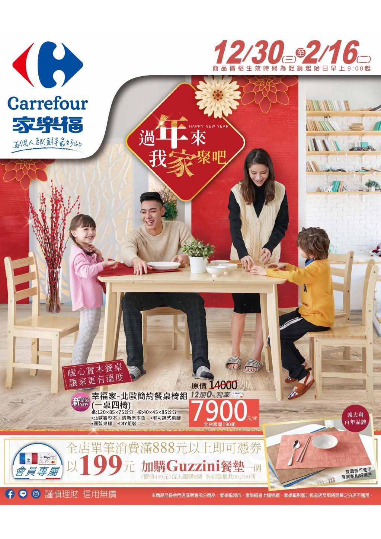 carrefour20210216_000001.jpg