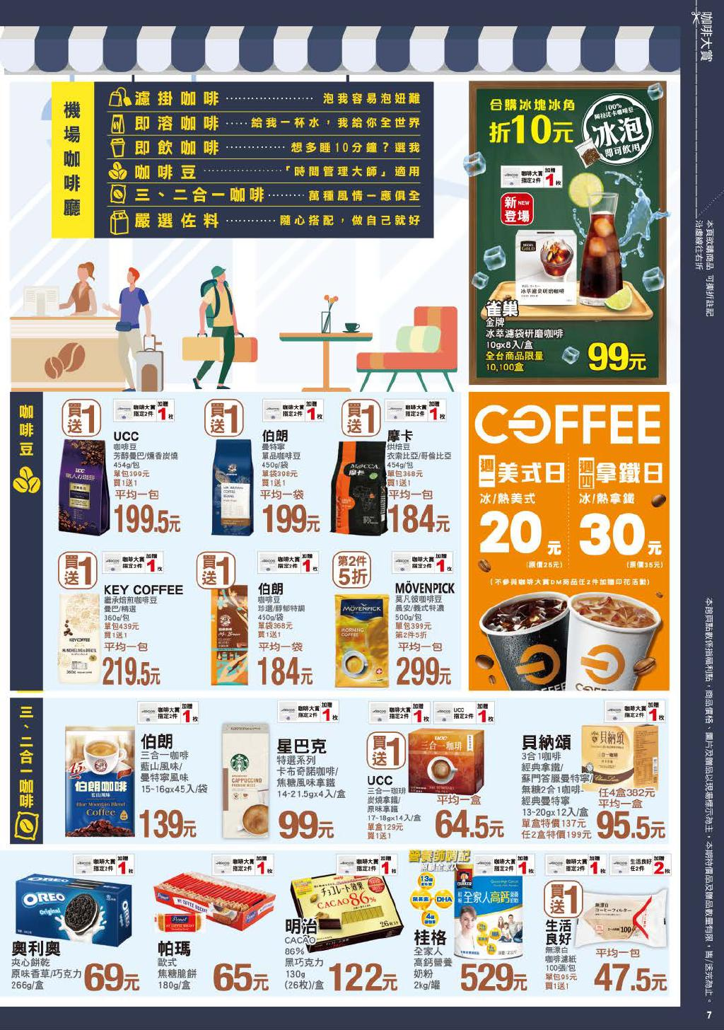 pxmart20201029_000007.jpg