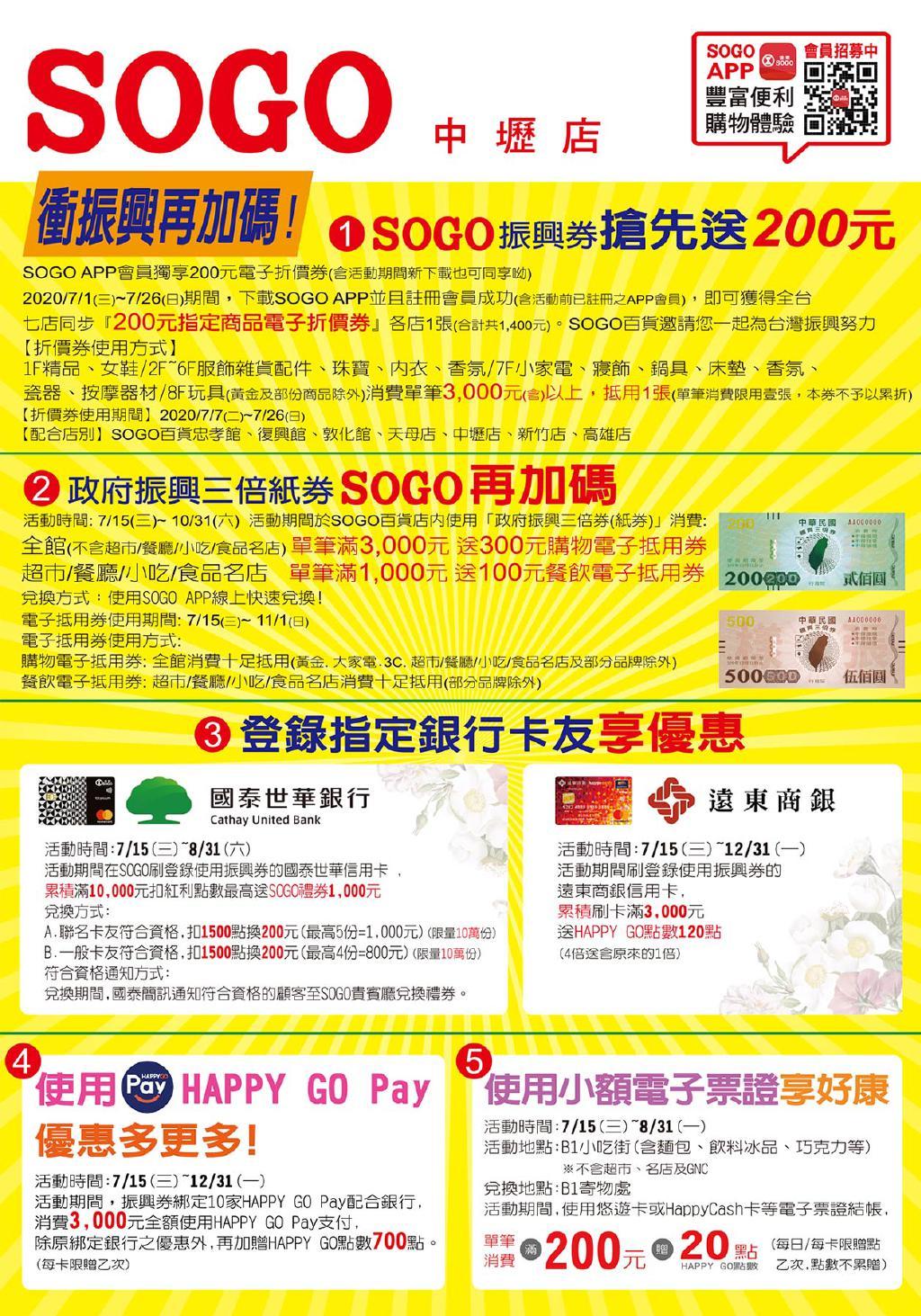 sogo05_20201031_000001.jpg