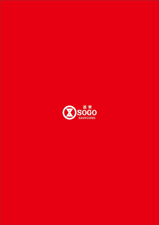 sogo07_20201225_000012.jpg